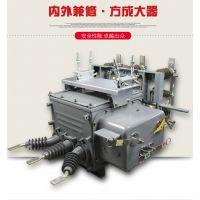 上海人民ZW20-12FG/630-20户外高压分界开关 智能遥控带隔离 厂家直销特价