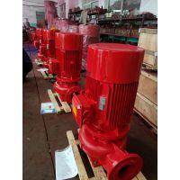 给水设备厂家供应XBD8.0/45-125-250,铸钢55KW水泵型号
