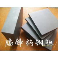 批发零售美国肯纳CD-KR887钨钢长条/圆棒 CD-KR885钨钢板 可切割
