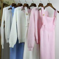 毛衣套装裙包臀修身两件套2017秋季新款韩版时尚女装针织衫长裙子