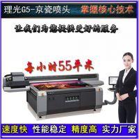 深圳UV平板彩印机 UV喷绘机 理光品牌 厂家直销UV打印机 厂家直销