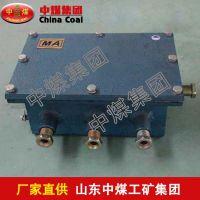 KDW127系列直流稳压电源,KDW127系列直流稳压电源特点,ZHONGMEI