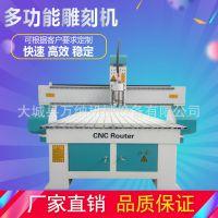 木工雕刻机 电动雕刻机厂家专业生产批发 高质量 低价格 质优价廉