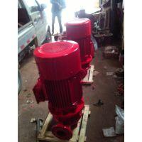 厂家直销XBD消防泵/消火栓泵/喷淋泵/增压稳压设备/单级多级离心水泵