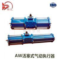 活塞式气动执行器 活塞式气缸 气动执行机构 AW 上海乐汇阀门附件