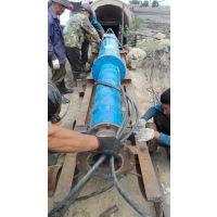 供应大口径卧式潜水泵型号_QKS系列紧急排水大功率水泵