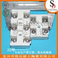 电暖桌专用 陶瓷接线端子 发热管陶瓷 滑石瓷陶瓷 接线座