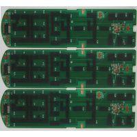 低价生产单面PCB 线路板 碳油线路版 电路板 东莞线路板 爱悦线路板生产厂商