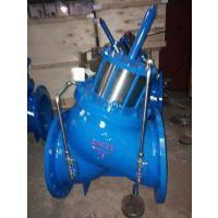 多功能水泵控制阀安装 BYDS101X-16Z 铸铁水泵控制阀 永嘉精拓阀门