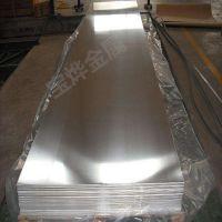 厂价现货直销6061-t6 铝合金排板 易车削不粘刀 任意切割尺寸铝板加工