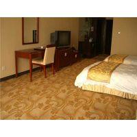 郑州酒店宾馆大堂客房走廊过道阻燃地毯设计生产施工公司