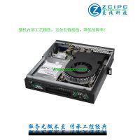 ops电脑主板H81整机 数字标牌 教育电子白板深圳生产厂家