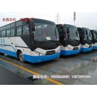 东风超龙A1大客教练车图片+配置+报价