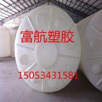 加厚5吨10吨塑料桶 化工塑料储罐8吨6立方塑胶水塔化工桶