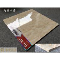 佛山陶瓷厂家供应800*800通体大理石地板砖
