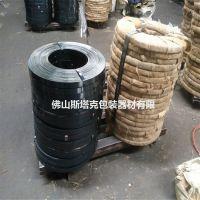 厂家直销铁皮打包带19mm,金属打包带,烤蓝带,钢带大量现货供应