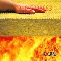 防火岩棉板多少钱一平米