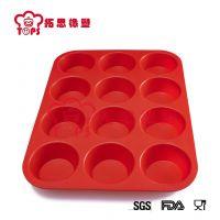 厂家直销DIY烘焙硅胶12孔圆形蛋糕模烤盘