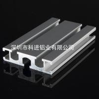 深圳1560国标加厚导轨面工业铝型材 U槽 免费切割