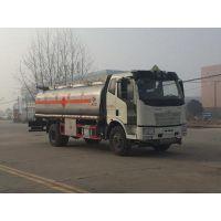 解放13吨加油车