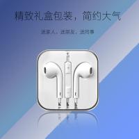 厂家热销!苹果原裝耳机 IPHONE动圈 来图定制
