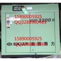 SULLAIR寿力空压机LS16-75油滤芯保养配件 寿力空压机油分芯