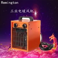 Remington雷明顿电暖风机REM3.3ECA热风机 小型3KW暖风机 食品衣物烘干 帐篷取暖