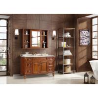 鼎派卫浴DIYPASS M-6130 美式定制浴室柜