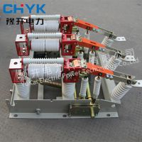 FZN21-12/630A户内高压交流负荷开关 10kv带熔断器底座负荷开关