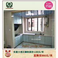 东莞整体橱柜橱柜定做石英石台面L字型欧式现代简约风格厨房定制