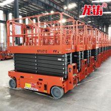 厂家定制全自行式升降平台 8米电瓶液压升降机 登高作业车