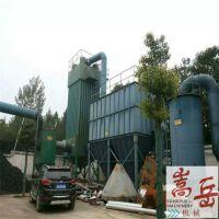脉冲式布袋单机除尘器 锅炉水泥仓顶定做工业烘干机小型燃煤