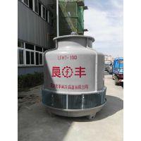 冷却塔,玻璃钢冷却水塔,天津冷水塔厂家|天津良丰制冷设备有限公司
