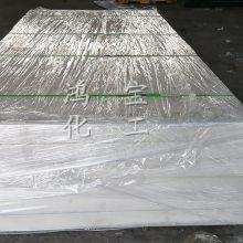 超耐磨uhmwpe高分子聚乙烯板新型优质工程塑料板颜色定制