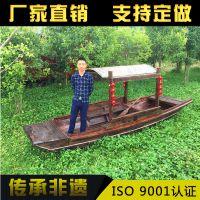 2018年春季新款中式船出售仿古木船电动手划船去哪儿买好呢我想买休闲旅游船