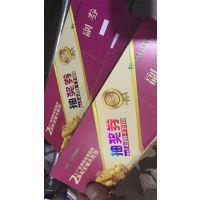 红包烫金机 名片烫金凹凸机、台湾全自动烫金机优质供应商