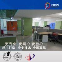 天瑞恒安 TRH-ML-120存储柜,智能存储柜