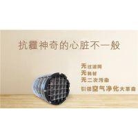 空气净化器直销,上海昕宁宜家提供空气净化器市场价