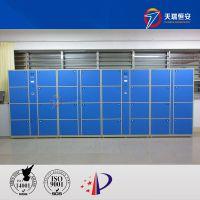 天瑞恒安 TRH-KL-145 智能柜供应商,智能柜厂家直销