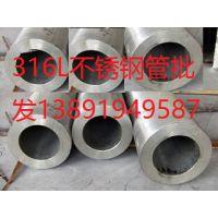 陕西宇恒钢管有限责任公司