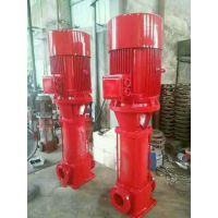 上海漫洋牌XBD2.6/5-50GDL-3KW消防泵立式多级泵