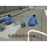 混凝土抗渗微晶防水剂粉状
