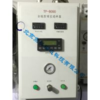 TP-6000顶空进样器