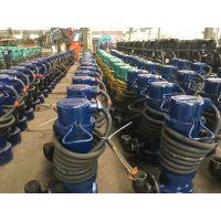 安泰泵业供应WQB系列化工用防爆潜污泵型号及参数