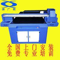 百变魔方打印机 创意魔方打印图文照片设备无限魔方uv打印机