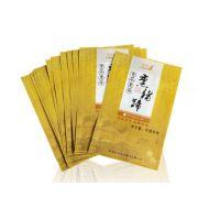 山东宏康塑料包装袋 彩印外包装 食品外包装驴肉牛肉外包装袋