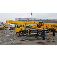 新款国五东风12吨吊车16吨吊车图片型号齐全质优价廉
