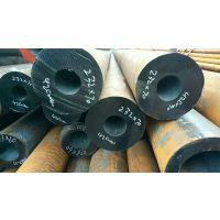42crmo合金管、42crmo无缝管、42crmo 钢管、42crmo299*40