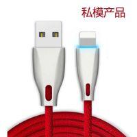 厂家私模产品批发 锌合金发光数据线 1米适用于iPhoneX/8/7/6S/5S苹果充电线