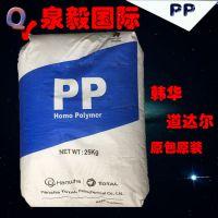 阻燃PP韩国道达尔FB51 聚丙烯原料 PP通用塑料